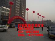 大奖官方娱乐88pt88气球拱门