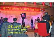 大奖官方娱乐88pt88登缸表演
