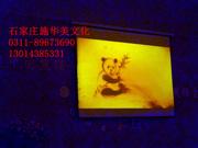 大奖官方娱乐88pt88沙画表演