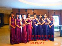 大奖官方娱乐88pt88模特展示002