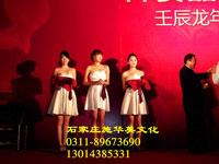 大奖官方娱乐88pt88模特001