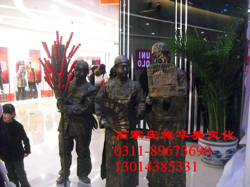 大奖官方娱乐88pt88活体雕塑
