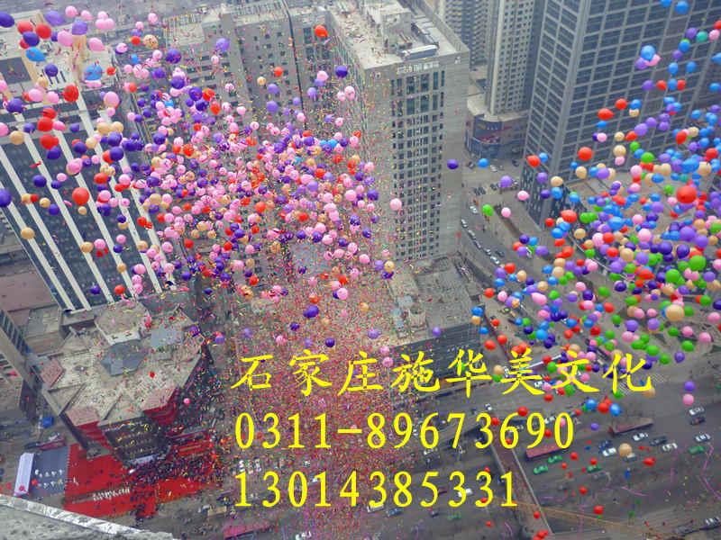 大奖官方娱乐88pt88气球放飞