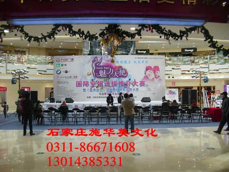 大奖官方娱乐88pt88舞台T台