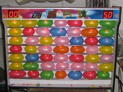 大奖官方娱乐88pt88激光打气球机