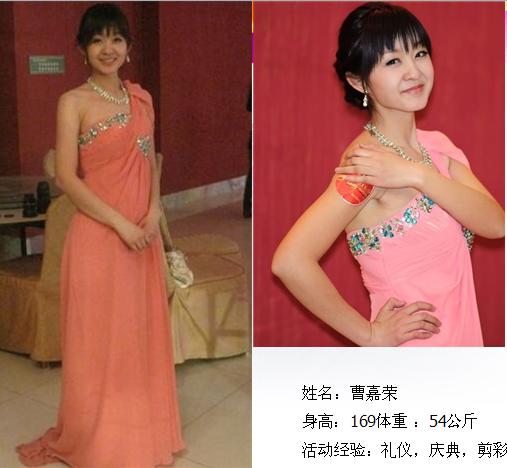 大奖官方娱乐88pt88礼仪模特088