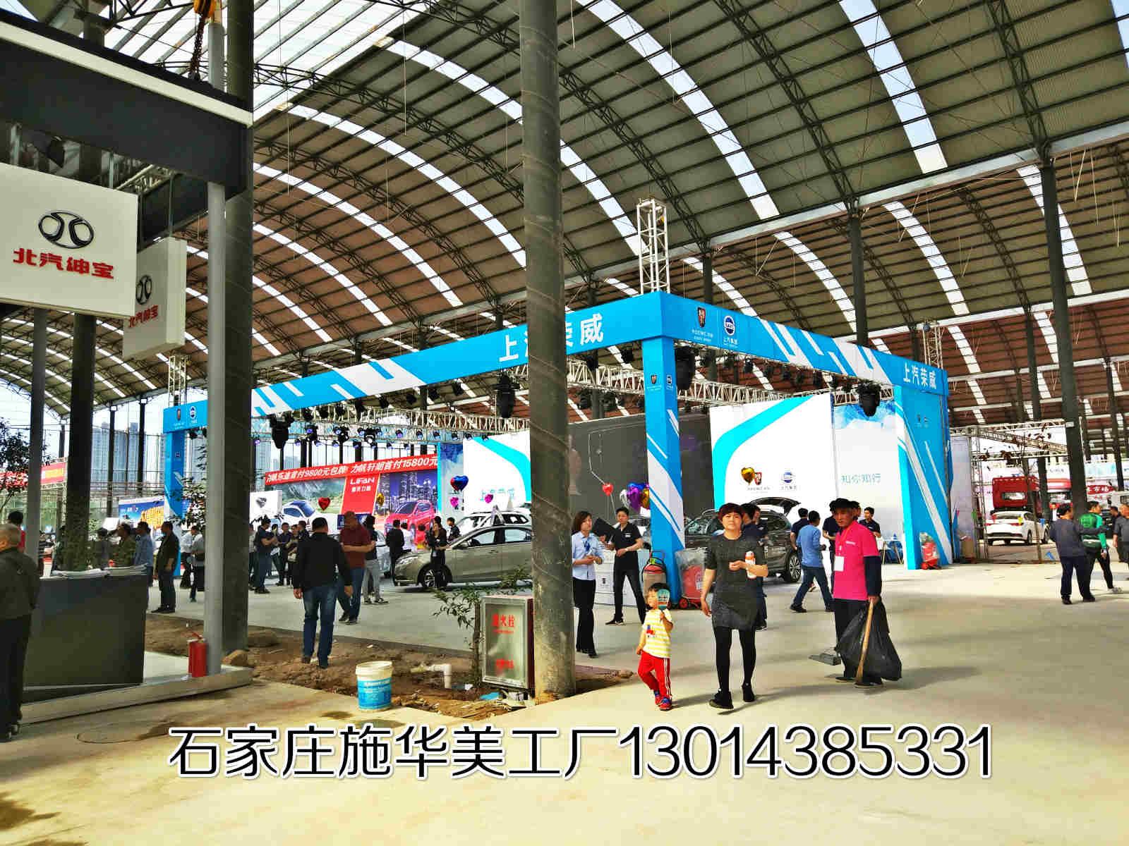 大奖官方娱乐88pt88茶博会 暖通展会搭建