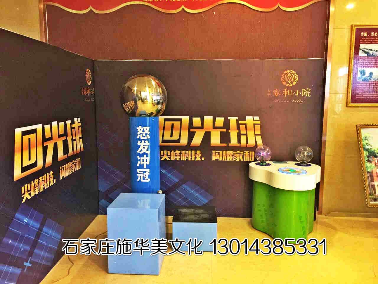 大奖官方娱乐88pt88科普道具巡展租赁